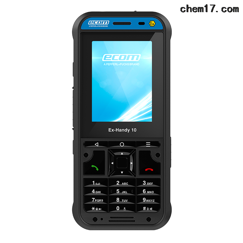 Ex-Handy 10防爆手机