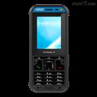 Ex-Handy 10防爆手機