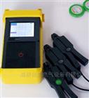 三相用电检查仪1-5级电力资质升级办理