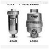 VQ4151-5HW1日本SMC电动式自动排水器 结构特点