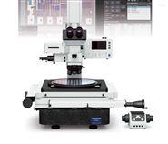 奧林巴斯Olympus STM7工業測量顯微鏡
