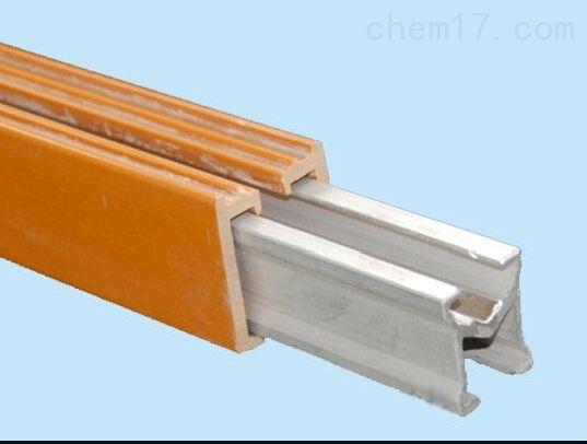 铝制M型柔性滑触线