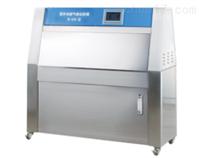 荧光紫外光耐气候试验箱