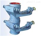ZJSXF-III重锤式锁气卸灰阀