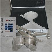 ETC-200(200A)不銹鋼抓斗式深水污泥采樣器