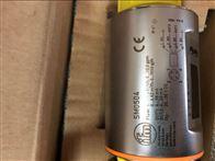 ifm漫反射传感器O8H204工作原理