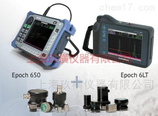 新款OLYMPUS手持式超声波探伤仪价格