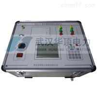 HDZC变压器短路阻抗测试仪工矿企业推荐