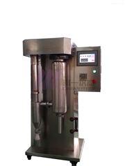 气流式喷雾干燥机CY-8000Y中药喷雾造粒机