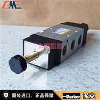 PHS530-03PARKER派克PHS530-03先导式电磁阀