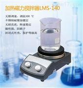 數字型加熱磁力攪拌器(可配外置溫度)