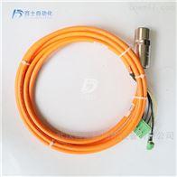 RKL4307/005,0力士乐伺服电缆