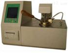 大量批发HKBS3000闭口闪点测定仪