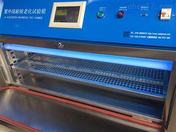 紫外光试验箱