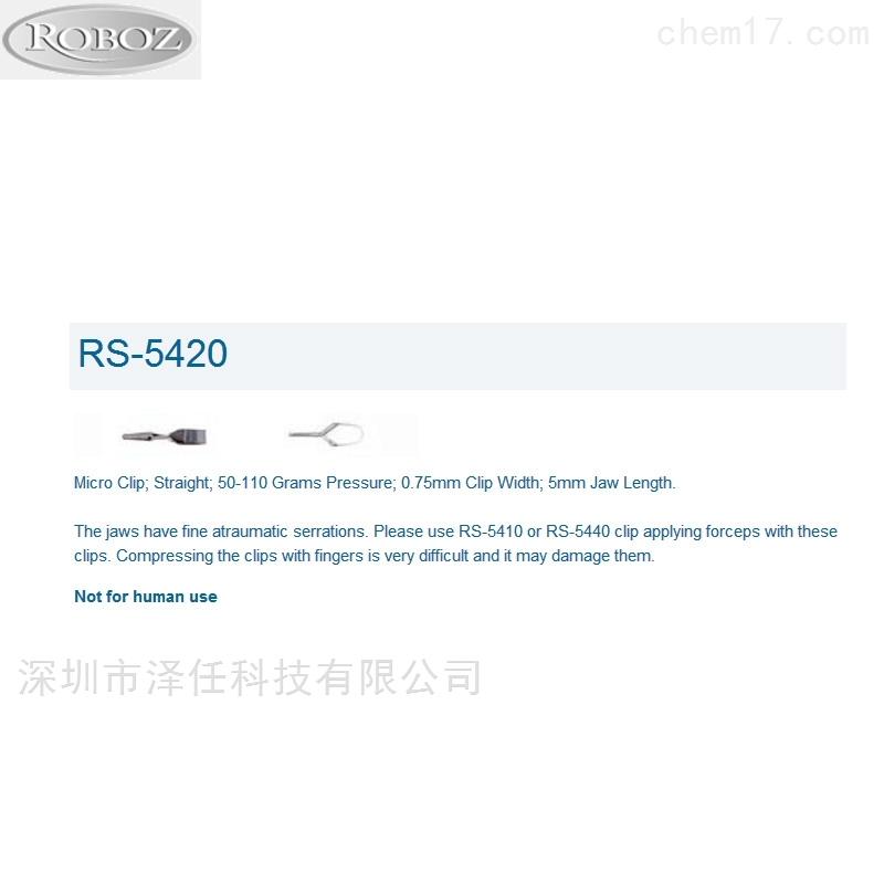 Roboz血管夹RS-5420