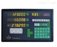 WE200WE200多功能数显表、光栅尺