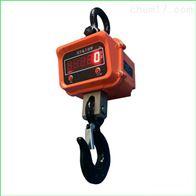合肥1-10吨直视型行车电子吊钩秤