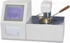 供应SKS-10型全自动液晶电脑开口闪点测定仪