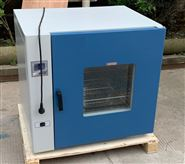 实验室用数显恒温干燥箱/鼓风干燥箱价格/上海干燥箱厂家