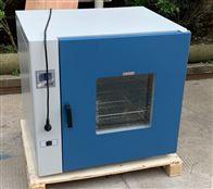 DHG-9030A立式电热恒温鼓风干燥箱 恒温烘箱 上海烘箱 101鼓风干燥箱