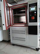 高低溫試驗箱價格 上海產高低溫試驗箱 可程式高低溫試驗箱