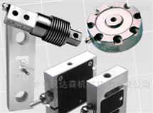 Magtrol载荷测量栓LB 214-011/002