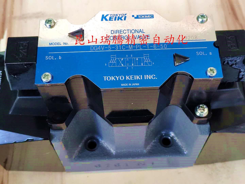 东京计器TOKYOKEIKI电磁阀DG4V531CMPLT650