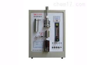 ZY-80型电弧燃烧炉