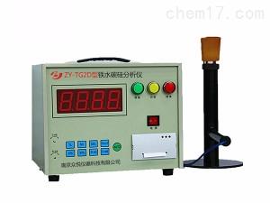 ZY-TG2D型铁水碳硅分析仪