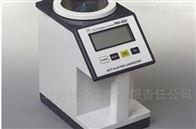 谷物咖啡水分测定仪PM-450(4501)