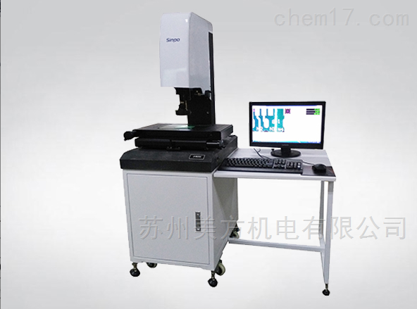 JVB150苏州新天投影仪JVB250 免费安装调试