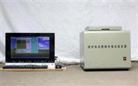 JL-1型建材制品燃烧热值试验装置