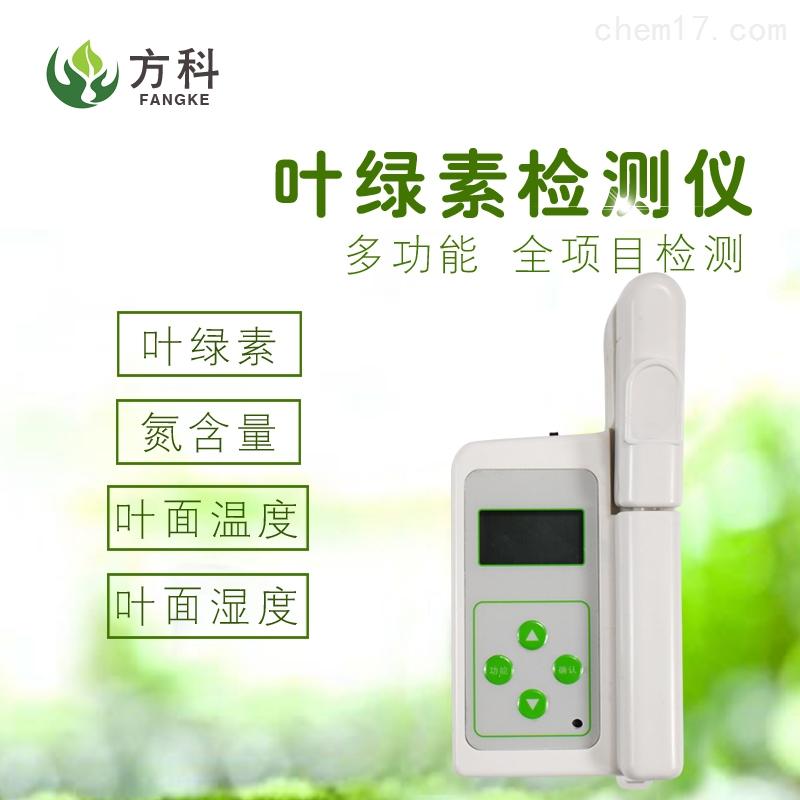 便携式叶绿素快速测定仪