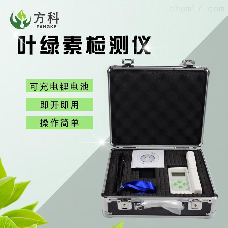 手持叶绿素快速测定仪品牌