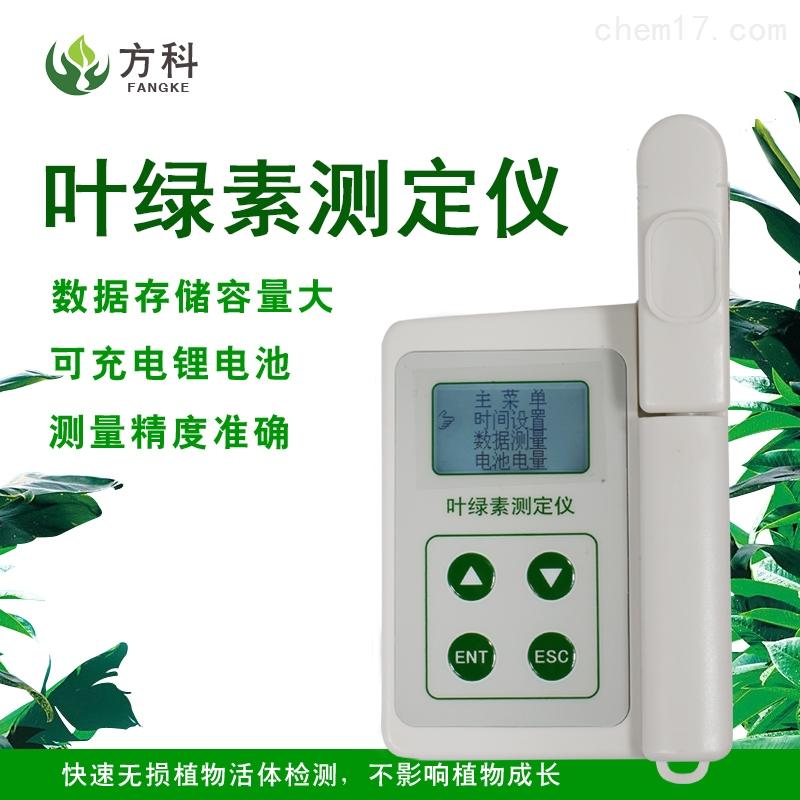 无损叶绿素检测仪品牌