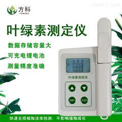 FK-YL04植物叶绿素测定仪哪个牌子好
