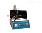 优质供应BD-002B石油产品闭口闪点测定仪