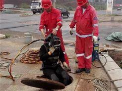 水下服务宜春水下服务公司-潜水服务