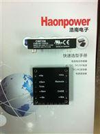 CHB150-110S05N半砖电源CHB150-110S24N  CHB150-110S12N