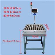 上海高精度滚筒称-佳禾生产滚筒秤厂家
