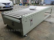 上海30公斤电子滚筒称-30kg滚筒电子秤厂家