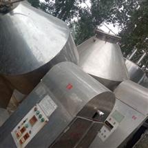回收二手回转真空干燥机农药厂直销