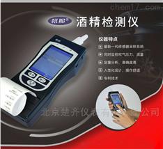 1st003执法酒精测试仪