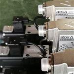 SM4-2057-80/40-10Vickers比例阀维修
