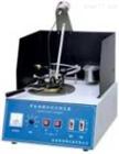 特价供应DP-261B石油产品闭口闪点测定仪