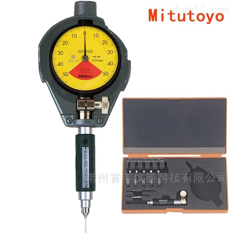 三丰Mitutoyo小孔内径表526-162
