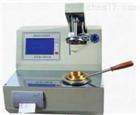 DP-SYD-261A石油产品闭口闪点测定仪