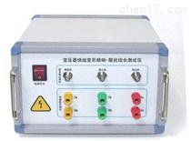 HY/RZC变压器绕组变形综合测试仪 西安特价供应