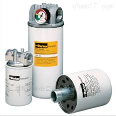 美國派克PARKAER低壓旋裝過濾器