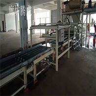 th001新型玻镁板成套设备优质供应商